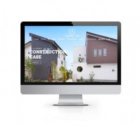 タマルハウス 公式ホームページ