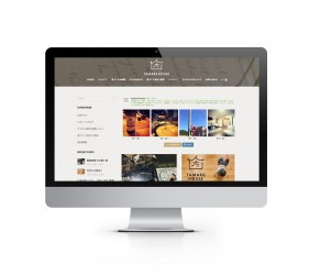 タマルハウス ブログ