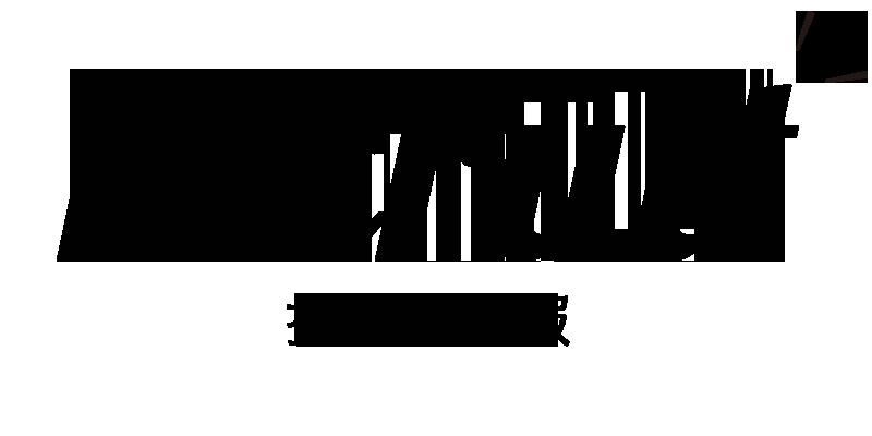ひふみよベース紫原 リクルート